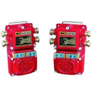 安全型声光组合信号器
