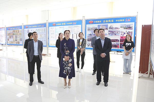 热烈欢迎济宁市妇联领导莅临中煤集团参观考察