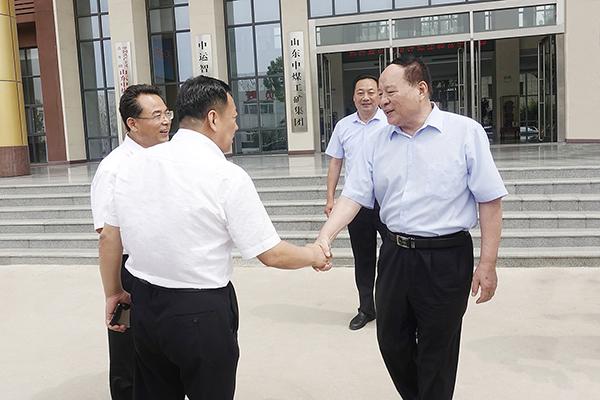 热烈欢迎山东省统计局领导莅临中煤集团参观指导